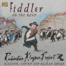 Fiddler On The Roof 1964 Original Broadway Cast - 454 x 454
