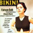 Fairuza Balk - Bikini Magazine [United States] (September 1996)