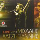 Michalis Hatzigiannis - Live 2011