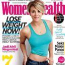 Kaley Cuoco - Women's Health Magazine Cover [Indonesia] (November 2014)