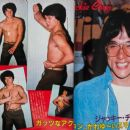 Jackie Chan - Screen Magazine Pictorial [Japan] (July 1981) - 454 x 386