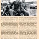 Georgi Zhzhyonov - 7 Dnej Magazine Pictorial [Russia] (26 September 2016) - 454 x 863