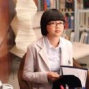 Dr. Chi Park - 454 x 302