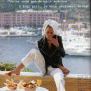 Claudia Schiffer - Glamour Magazine Pictorial [France] (September 1992) - 454 x 624