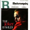 Joker - 454 x 643