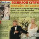 Jill Vandenberg Curtis and Tony Curtis - Otdohni Magazine Pictorial [Russia] (23 December 1998) - 454 x 431