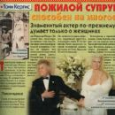 Jill Vandenberg Curtis and Tony Curtis - Otdohni Magazine Pictorial [Russia] (23 December 1998)