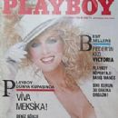 Kathy Shower - Playboy Magazine Cover [Turkey] (June 1986)
