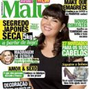 Fabiana Karla - Malu Magazine Cover [Brazil] (10 May 2012)
