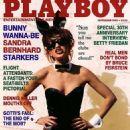 Sandra Bernhard - 454 x 602