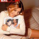 Monica Ayos Gente Magazine Pictorial 9 May 2006