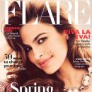 Eva Mendes Flare Magazine May 2014