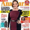 Denise Del Vecchio - Ana Maria Magazine Cover [Brazil] (22 May 2015)