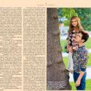 Ekaterina Guseva - 7 Dnej Magazine Pictorial [Russia] (10 October 2016) - 454 x 403