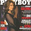 Tyran Richard - Playboy Magazine Cover [Slovakia] (February 2008)