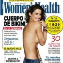 Cobie Smulders - Women's Health Magazine Cover [Mexico] (July 2015)