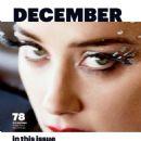 Amber Heard – Allure Magazine (December 2017)