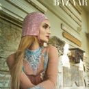Rosie Huntington Whiteley – Harper's Bazaar Arabia Magazine (April 2018)