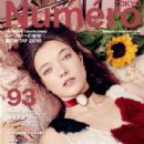 Numero Magazine [Japan] (February 2016) - Numero Magazine Pictorial [Japan] (February 2016)