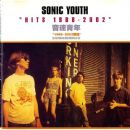 Sonic Youth - Hits 1988-2002