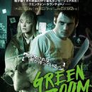 Green Room (2015) - 454 x 642