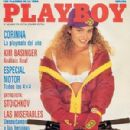 Corinna Harney - Playboy Magazine Cover [Spain] (June 1992)