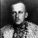 Archduke Wilhelm of Austria