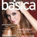 Carla Diaz - OTHER Magazine Cover [Brazil] (6 June 2011)