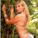Marina Santiago - Maxmen Magazine Pictorial [Portugal] (July 2006) - 454 x 650