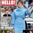 Melania Trump - 454 x 593