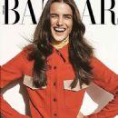 Harper's Bazaar Turkey January 2018 - 450 x 640
