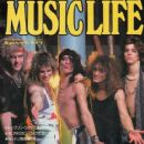 Stephen Pearcy, Robbin Crosby, Juan Croucier, Warren Demartini, Bobby Blotzer - Music Life Magazine Cover [Japan] (April 1986)