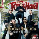 Eicca Toppinen, Paavo Lotjonen, Perttu Kivilaakso, Mikko Sirén - Rock Hard Magazine Cover [France] (April 2015)