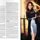 Marta Zmuda Trzebiatowska - Prestige Magazine Pictorial [Poland] (May 2014) - 454 x 309