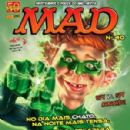 Green Lantern - MAD Magazine Cover [Brazil] (August 2011)
