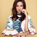 Ka-Yan Chung - Cosmopolitan Magazine Pictorial [Hong Kong] (June 2018)