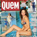 Luciana Gimenez - Quem Magazine Cover [Brazil] (31 May 2016)
