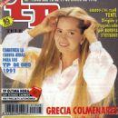 Grecia Colmenares - 454 x 649