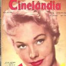 Kim Novak - Cinelandia Magazine Cover [Brazil] (1 July 1956)