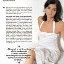 Cristiana Réali - Questions De Femmes Magazine Pictorial [France] (March 2015) - 454 x 609