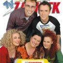 Elissavet Konstantinidou, Angeliki Lambri, Argyris Angelou, Smaragda Karydi, Giorgos Kapoutzidis, Sto para 5 - TV Zaninik Magazine Cover [Greece] (17 March 2006)