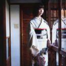 Haruka Shimazaki - 454 x 642