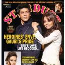 Shah Rukh Khan, Gauri Khan - Stardust Magazine Cover [India] (November 2012)
