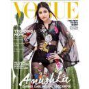 Vogue India May 2016