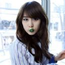 Park Ji-yeon - 454 x 340