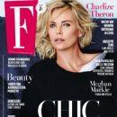 Charlize Theron –  F Magazine (June 2018)