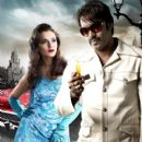 Ajay Devgan and Kangana Ranaut In OUATIM