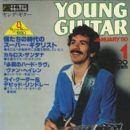 Carlos Santana - 406 x 500