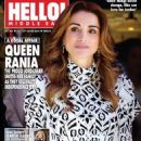 Queen Rania - 454 x 596