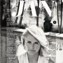 Miranda Lambert - Marie Claire Magazine Pictorial [United States] (January 2015) - 454 x 605